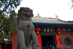Henan, China`s famous tourist attraction, Shaolin Temple, Songshan. Stock Images