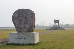HENAN, CHINE - 26 NOVEMBRE 2014 : Shang Dynasty Royal Cemetery un famo Images libres de droits