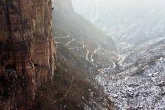 Henan Guo Liang Tung Stock Photo
