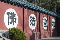 HENAN KINA - November 03 2015: Fawang tempel ett berömt historiskt sitter Royaltyfri Bild