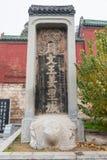 HENAN KINA - NOVEMBER 28 2014: Monument på Youlicheng ett berömt hans Royaltyfria Foton