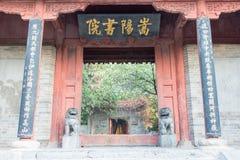 HENAN KINA - November 03 2015: Songyang akademi (UNESCOvärlden Herit Arkivfoto