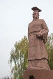 HENAN KINA - NOVEMBER 28 2014: Staty av konungen Wen av Zhou på Youlic Royaltyfri Foto