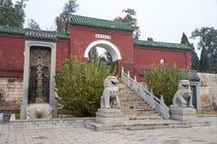 HENAN KINA - NOVEMBER 28 2014: Youlicheng en berömd historisk plats I Arkivfoto