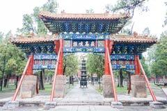 HENAN KINA - November 07 2015: Zhongyue tempel (världsarv) Royaltyfri Fotografi