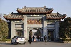 Henan uniwersytet Fotografia Royalty Free