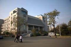 Henan uniwersytet fotografia stock