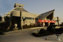 Henanmuseum, China stock afbeeldingen