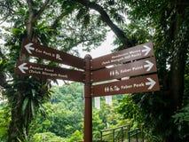 Henderson Waves Bridge Singapore Signboard fotos de archivo