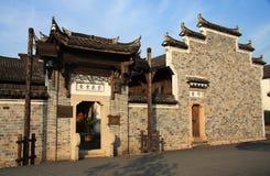 Hengdian movie and Television City,Jinhua,Zhejiang ,China Royalty Free Stock Photo