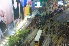 Hennessy Road, Causeway Bay, Hong Kong Royalty Free Stock Photos