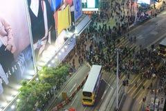 Hennessy Road, Causeway Bay, Hong Kong Stock Image