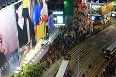 Hennessy Road, Causeway Bay, Hong Kong Royalty Free Stock Photography