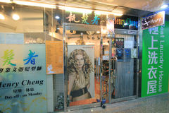 Henry cheng shop in hong kong Stock Photography