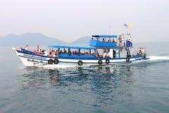 Henry Morgan di signore della barca con i turisti Fotografia Stock Libera da Diritti