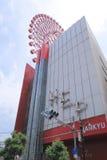 HEP Hankyu Umeda Department Store Osaka Japan Stock Photos