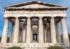 Hephaestus寺庙雅典希腊 免版税图库摄影