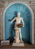 Hephaestus Royalty Free Stock Image