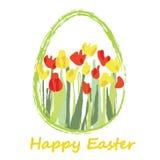 Heppy Easter Imagem de Stock Royalty Free