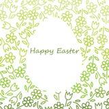 Heppy Easter Imagens de Stock