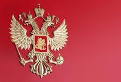 Heraldic coat of arms Stock Images