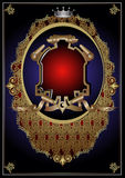 Heraldic Royal Banner