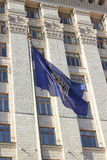Heraldic symbol of the capital city of Kiev in Ukraine Stock Photography