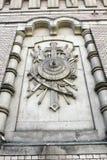 Heraldisk lättnad Royaltyfria Foton