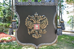 Heraldry. A coat of arms of city Moscow is in the park of city Pyatigorsk Stock Images
