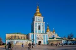 A herança católica de Kiev, Ucrânia fotos de stock