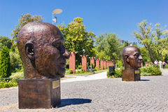 Herastrau公园在布加勒斯特 免版税库存照片