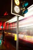 Heraus in der Stadt nachts Lizenzfreie Stockbilder