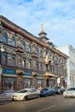 ` Herbacianego domu ` budynek na Myasnitskaya w Moskwa Fotografia Stock