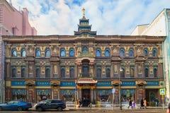 ` Herbacianego domu ` budynek na Myasnitskaya w Moskwa Obraz Royalty Free