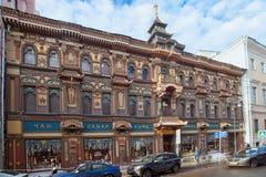 ` Herbacianego domu ` budynek na Myasnitskaya w Moskwa Obrazy Stock