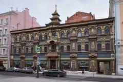 Herbacianego domu handlarz S V Perlov w Moskwa Zdjęcia Royalty Free