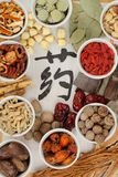 Herbal medicine. Collection of Chinese herbal medicine - Chinese character means Medicine Stock Photography