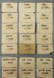 Herbal Medicine Drawers Royalty Free Stock Images