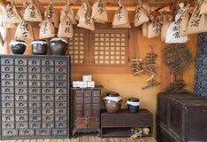 Herbal medicine shop. Korean traditional herbal medicine shop Stock Image