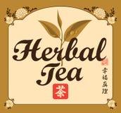 Herbal tea label Stock Photo