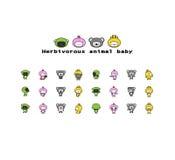 Herbivorous animals baby Royalty Free Stock Photography
