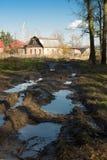 Herbst in Russland Lizenzfreie Stockfotografie
