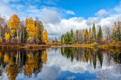 Herbst in Sibirien Lizenzfreie Stockbilder