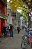 Herbst-Straße lizenzfreie stockfotos