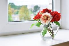 Herbstdahlienblumenstrauß Lizenzfreie Stockbilder