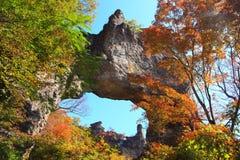 Herbstfarben der Felsspitze Stockbilder