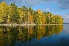 Herbstlandschaft der Süd-Urals Stockfoto