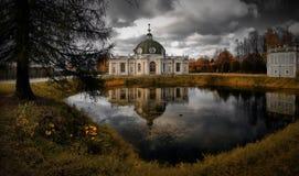Herbstpark lizenzfreie stockfotos