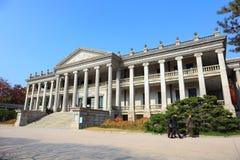 Herbstsaison von Deoksugungs-Palast in Seoul, Südkorea Lizenzfreies Stockfoto