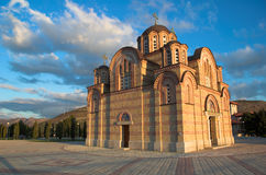 Hercegovacka Gracanica. Orthodox church of Hercegovacka Gracanica in Trebinje (Bosnia and Herzegovina Stock Photography